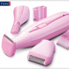 Remington female grooming range